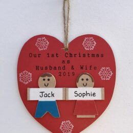 Two Character Bauble